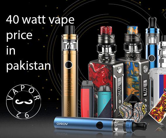 40w vape price in pakistan