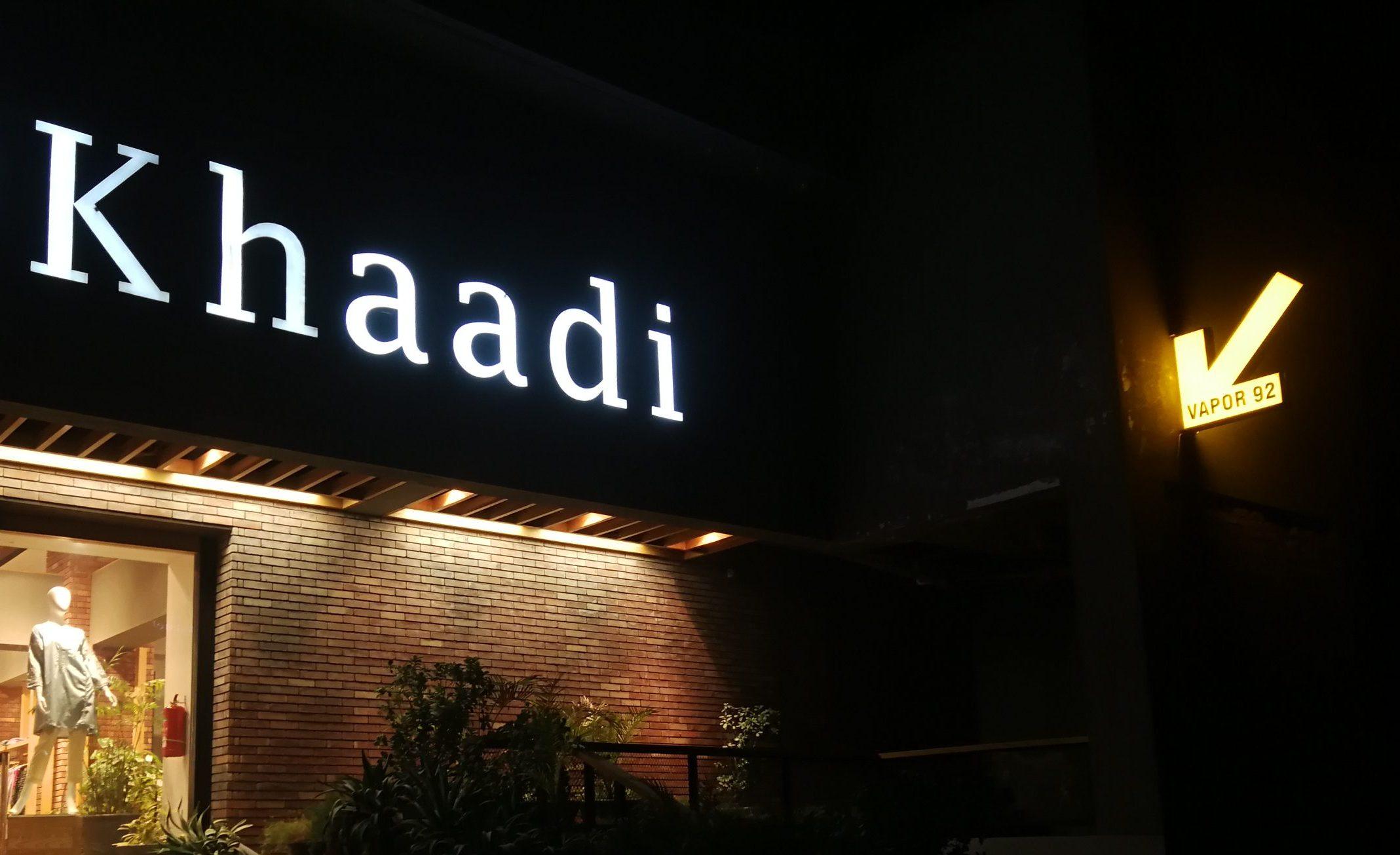 vape shop in faisalabad