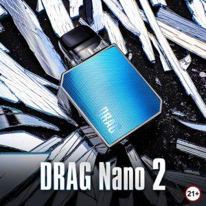 Drag Nano 2 pod kit pakistan